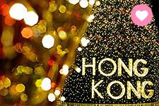 【繽紛香港】狂歡聖誕瘋跨年