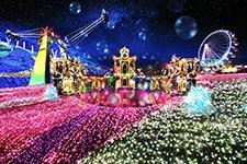 【相模湖燈節】關東最大燈祭