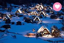 【季節限定】白川鄉燈光投射夜景