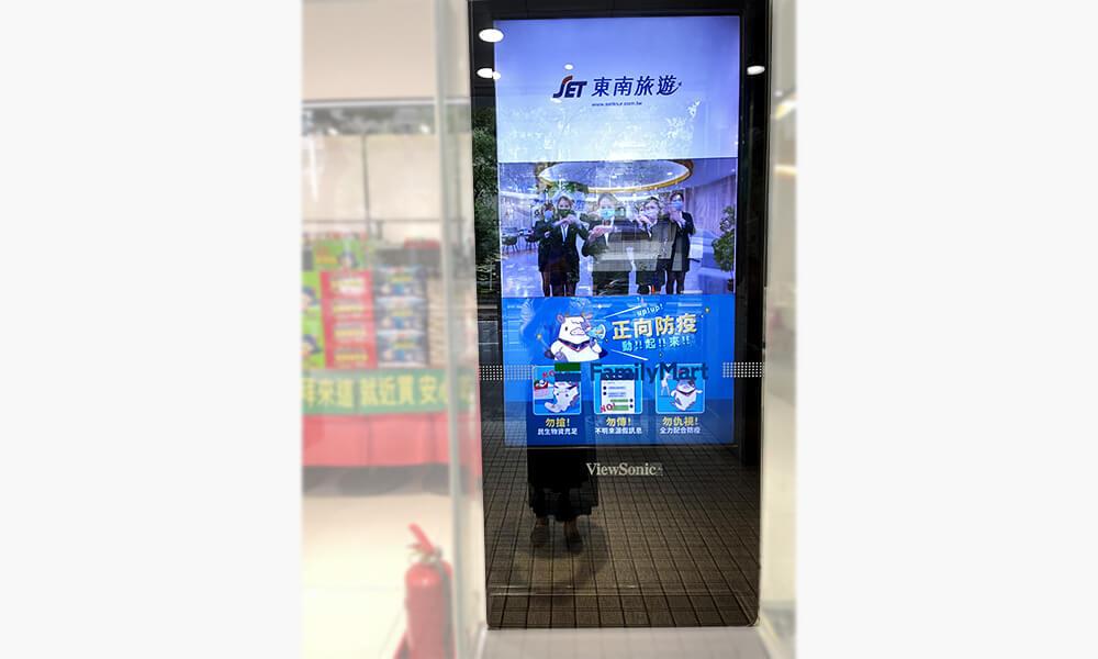 【多元媒體平台】台北總公司