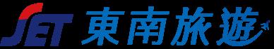 東南旅遊網