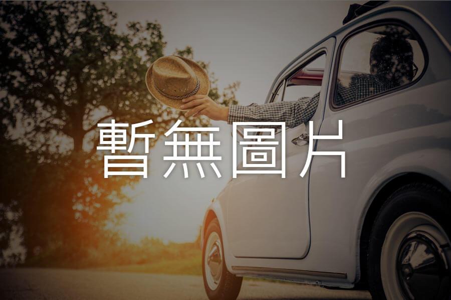 【新竹】城隍廟口小吃.柿餅.啤酒廠.北埔老街.客家好味道新竹二日遊